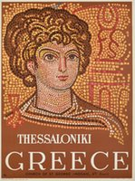 Greece Thessalonika