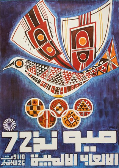 1972 Olympics Dove of Peace original poster