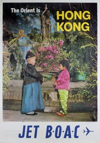 BOAC - The Orient is Hong Kong